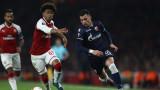 Звезда извъртя 0:0 с резервите на Арсенал