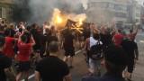 Ултраси на ЦСКА пребиха фенове на Копенхаген в центъра на София