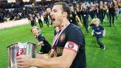 В Дания доволни, че Мидтиланд се разминава със Селтик и Динамо (Загреб)