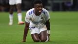 Реал (Мадрид) стъпи накриво у дома, но излезе начело в Ла Лига