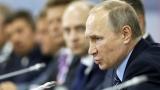 Русия прекрати ядрен договор със САЩ