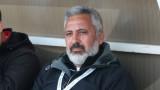 Христо Колев отново ще помага на Локомотив (Пловдив)