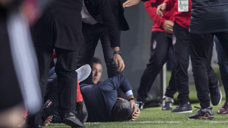 Футболната федерация в Турция съобщи, че полуфиналният двубой за Купата