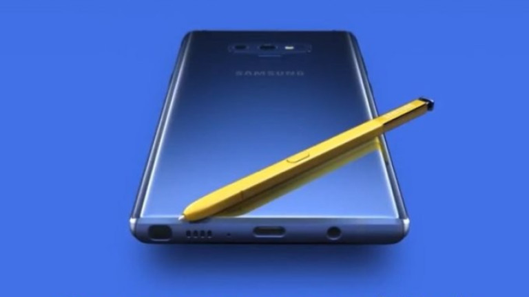 Това е Samsung Galaxy Note 9