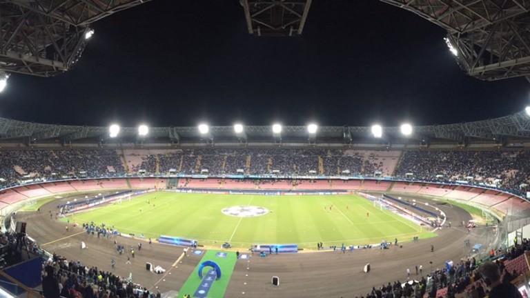 Наполи кръщава стадиона си на Диего Марадона