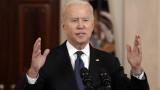 Джо Байдън предлага бюджет на САЩ от $6 трилиона за финансовата 2022-а