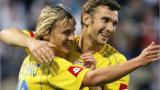 8 милиона долара за отбора на Украйна