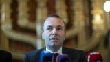 Проблемите с партията на Орбан не са разрешени, обяви ЕНП