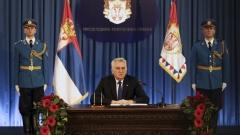 Сръбският президент насрочи за 24 април предсрочните парламентарни избори