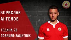 """Юноша на """"червените"""": Искам един ден хората да казват: """"В ЦСКА 1948 стартирахте от нулата, но постигнахте нещо велико"""""""