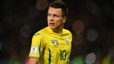 Украйна с втора поредна победа в Лига на нациите