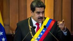 Мадуро отвърна на Пенс с нови мерки срещу САЩ