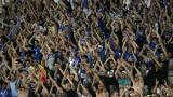 Уникален интерес към Левски - АИК - продават 15 000 билета до края на деня
