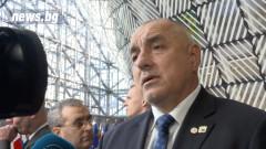 Борисов поиска от ЕБВР 30 млрд. евро за Балканите, нови въпросителни около продажбата на ЧЕЗ, гимнастички в реклама на хазарт…
