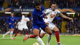 Челси с нов минимален успех в Лига Европа, ПАОК се развихри в Беларус