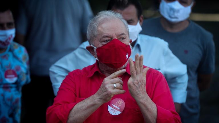 Оправдаха бившия президент на Бразизлия Лула да Силва. Така той