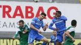 Левски загуби чужденец до края на сезона