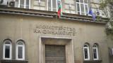 Министерството на финансите отговори на УНСС с проверка