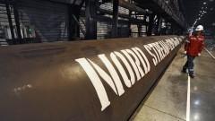Компанията Nord Stream 2 не знае да има запор на имуществото й