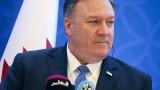 САЩ пренебрегват Мадуро, няма да изтеглят дипломатите от Венецуела
