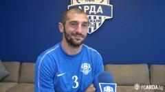 Румен Сандев вече не е футболист на Арда (Кърджали)
