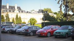 Зоните за паркиране в София остават платени