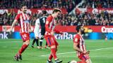 Атлетико (Мадрид) разби Севиля в зрелище със седем гола