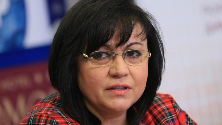 Лидерът на БСП Корнелия Нинова заяви среща с посланика на