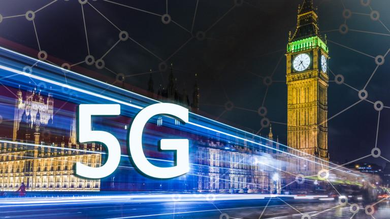 Развитието на новото измерение ултра бърза 5G технология на Острова