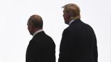 Въпреки неуспехите, Русия все още клони към Тръмп