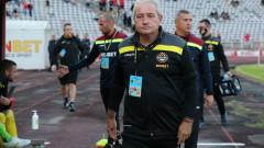 Спасов: Щастието се усмихна на ЦСКА, няма да навеждаме глави