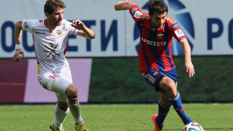 ЦСКА (Москва) разби Арсенал (Тула) и излезе на второ място