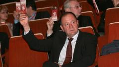 Миков призна: БСП е в тежко състояние