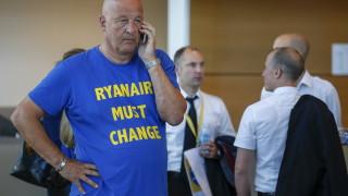 ЕК призова за проверка срещу Ryanair