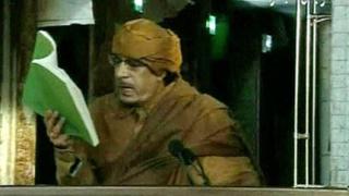 """""""Отнемат"""" небето на Кадафи"""