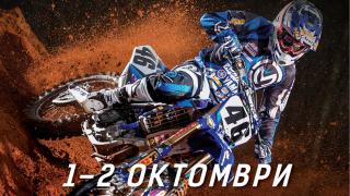 София става столица на моторните спортове
