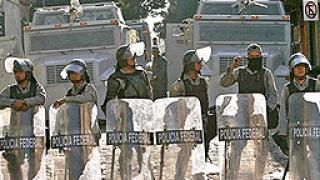 Нови жертви на нарковойната в Мексико