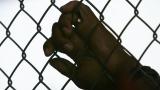 Само 4 години затвор за блудник-рецидивист