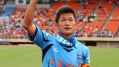 50-годишен японец носи победа на тима си (ВИДЕО)