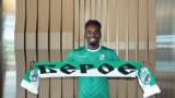 Официално: Теди Мезаг е футболист на Берое