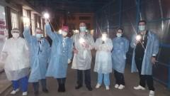 """Медици от """"Св. Анна"""" отново с призив към солидарност срещу COVID-19"""