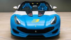 Ferrari показа суперавтомобил, създаден в единствен екземпляр