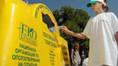 """294 т отпадъци събрани в последния ден от кампанията """"Да изчистим България заедно"""""""