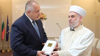 Главният мюфтия поиска от Борисов акредитация за Висшия ислямски институт