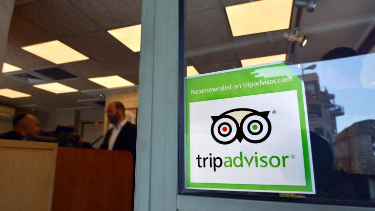 TripAdvisor безспорно е един от сайтовете, които ни отварят много