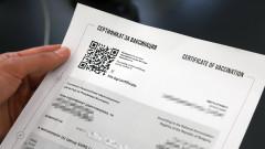 Франция ще допуска българи и със сертификат за ваксинация