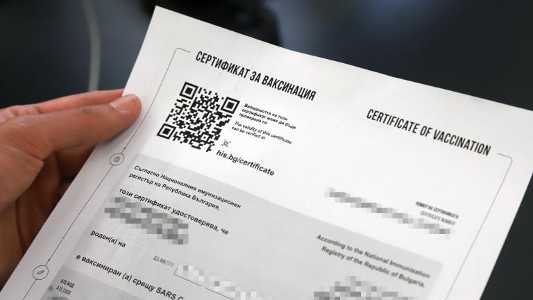 """Скоро на ресторант само със """"зелен сертификат"""", обмисля Кацаров"""