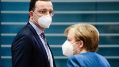 Шпан: Германия трябва да ограничи новите вирусни щамове