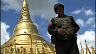 В Бирма са загинали 30 мюсюлмани рохингия