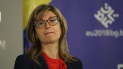 Захариева: Санкциите към КНДР трябва да останат